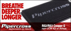 Pipercross Performance Air Filters - R52/53 NonJCW MINI