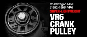 ECS Super-Lightweight MKIII VR6 Crank Pulley